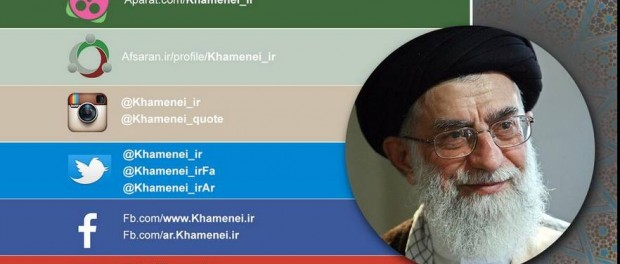 Social Media is still being used by the officials of Iran.