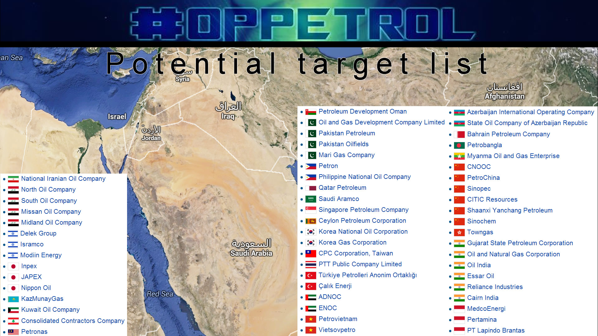 Emerging Threat - Anonymous - Operation Petrol (June 20 2014