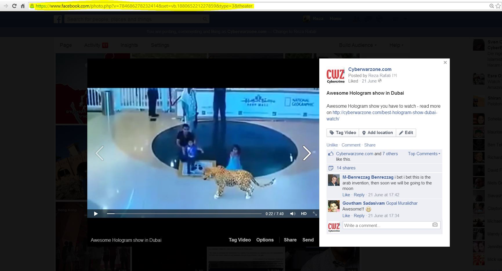 Simple Free How To Download Facebook Videos Cyberwarzone - Facebook video template
