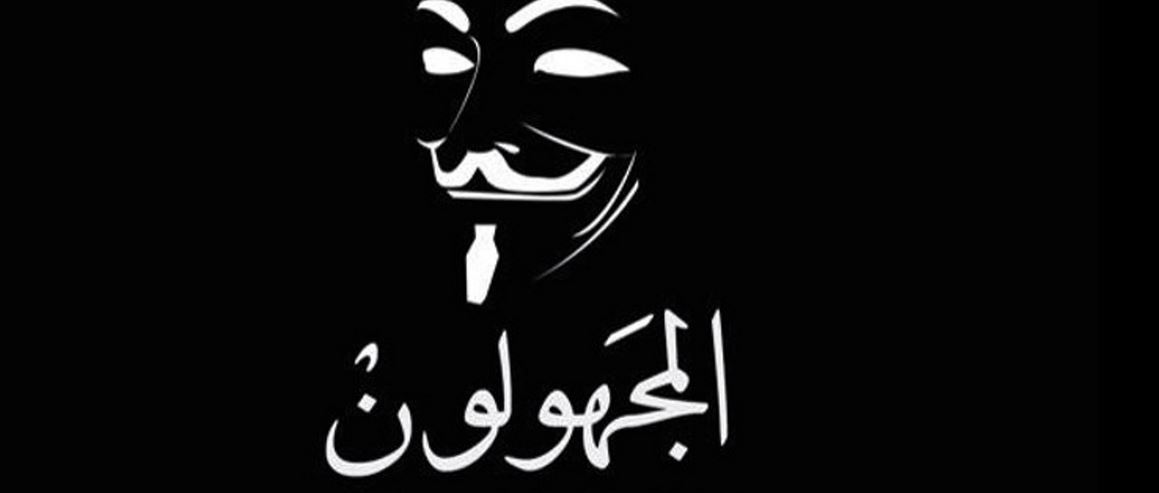 Anonymous's team GhostSec thwarts Isis terror plots