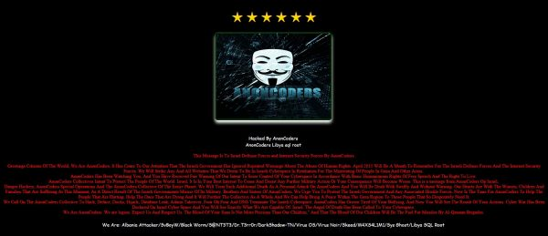 AnonCoders defaced Police department site