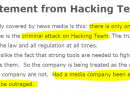 This is wrong with the Hacking Team statement