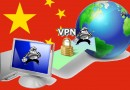 Terracotta: The Chinese VPN provider which uses hacked Windows servers